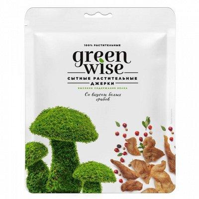 ✔Green Wise растительное мясо+Сироп топинамбура+Спирулина — Полезное из полезного. Сделано для всех — Продукты питания