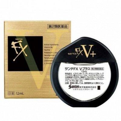 Вся Азия ТУТ 3-Любимая косметика из Азии — Японские Капли для глаз — Оптика