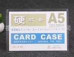 Жесткий карман  для документов А5