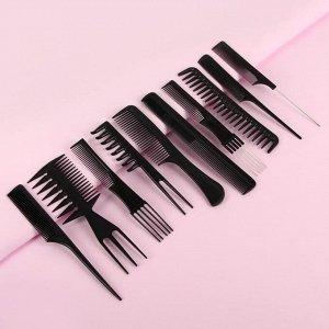 Набор расчёсок, 10 предметов, цвет чёрный