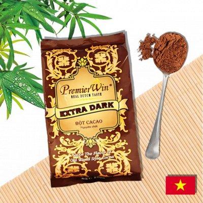 Продукты из Вьетнама. Чай / кофе / лапша и многое другое — Какао — Какао и горячий шоколад