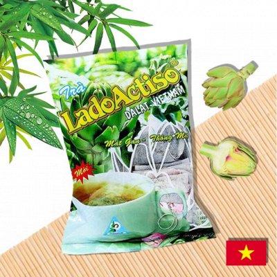 Продукты из Вьетнама. Чай / кофе / лапша и многое другое — Чай — Чай