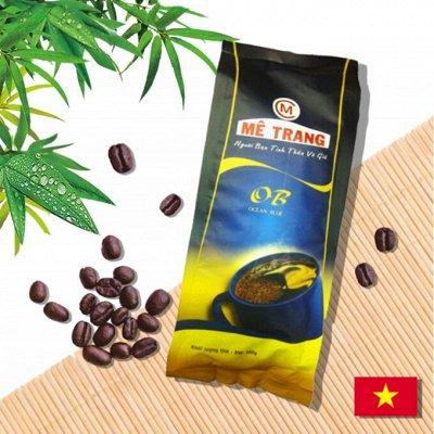 Продукты из Вьетнама. Чай / кофе / лапша и многое другое — Кофе в зернах — Кофе в зернах