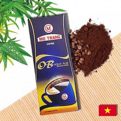 Продукты из Вьетнама. Чай / кофе / лапша и многое другое — Кофе молотый — Молотый кофе