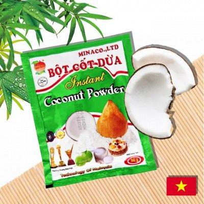 Продукты из Вьетнама. Чай / кофе / лапша и многое другое   — Кокосовая пудра / кокосовый сахар — Все для выпечки