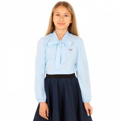ТМ АПРЕЛЬ-347 Детям. Акция! +весь ассортимент! +школа — -20% Девочкам школа: джемперы, брюки, юбки, спорт — Одежда для девочек