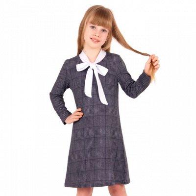 ТМ АПРЕЛЬ-347 Детям. Акция! +весь ассортимент! +школа — -20% Девочкам школьные платья, дресскод — Одежда для девочек