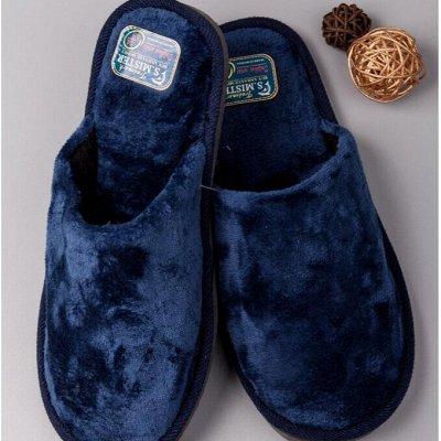 ТМ *РусБубон* 40. Шапочки и Тапочки по доступным ценам тут! — Мужская домашняя обувь — Тапочки