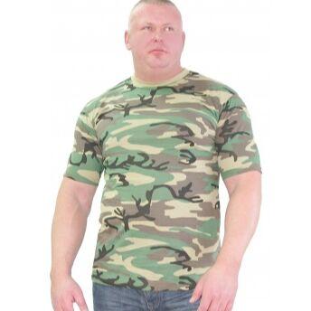 ✔Бакалея ✅ Скидки❗❗❗Огромный выбор❗Выгодные цены🔥 — Для мужчин — Одежда