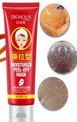 Маска-плёнка для очищения кожи лица от чёрных точек и комедонов BIOAQUA