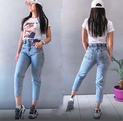 Трикотаж и джинса по отличным ценам! — Джинсы по выгодной цене! от 40 до 64!!! — Джинсы