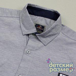 Рубашка Размерный ряд: 158, 164, 170; Соответствие размерам: согласно размеру; Кол-во штук в уп: 3; Состав: 97% хлопок, 3% лайкра; Ткань: текстиль; Производитель: Турция; Фабрика: Cegisa Рубашка с дл
