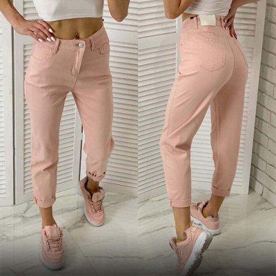 Трикотаж и джинса по отличным ценам! — Цветные джинсы. Последние размеры Sale!!!! — Зауженные джинсы