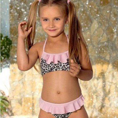 Купальники LOVE - для красивых форм 👙 — Детская коллекция — Для девочек