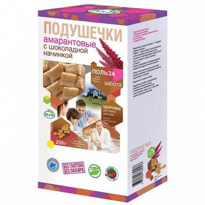 Умные сладости, Ешь ЗдорОво - 2 !!! — Подушечки амарантовые+завтраки Di&Di — Каши, хлопья и сухие завтраки