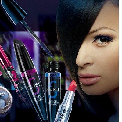 Твоя косметичка 7! Большой выбор косметики — Шикарные глаза и брови с LUXVISAGE ! — Декоративная косметика