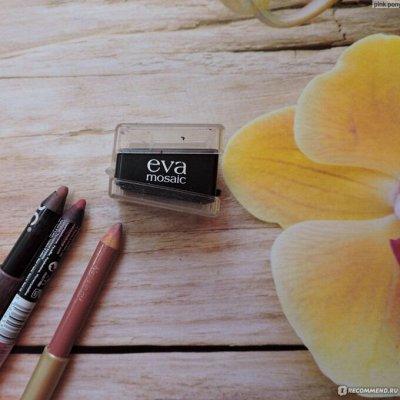 Твоя косметичка 7! Большой выбор косметики — ПОЛЕЗНЫЕ МЕЛОЧИ ОТ Eva Mosaic — Декоративная косметика