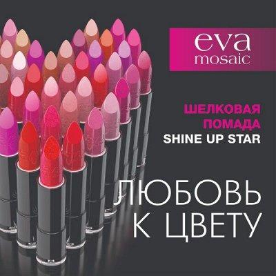 Твоя косметичка 7! Большой выбор косметики — СОБЛАЗНИТЕЛЬНЫЕ ГУБКИ С Eva Mosaic — Декоративная косметика