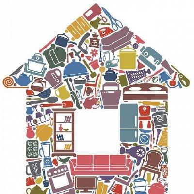 Товары для Дома и Гигиены — Товары для дома — Ведра и тазы