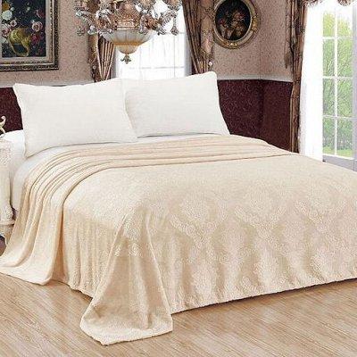 Текстиль из Иваново-2! Низкие цены = высокое качество! — Пледы — Пледы