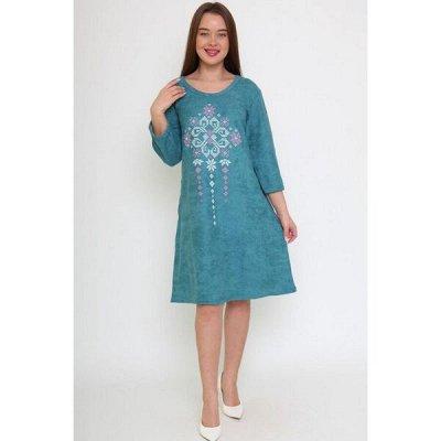 Cotton и Silk - фабрика домашнего текстиля для всей семьи — Женское, Платья женские — Платья