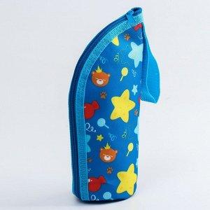 Термосумка для бутылочки «Мишка принц» на молнии