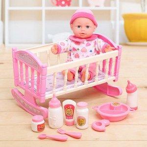 Пупс «Моя малышка» музыкальный, с кроваткой и аксессуарами, БОНУС - открытка