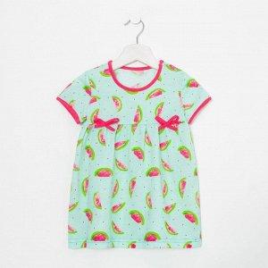 Платье «Вероника» для девочки, цвет мятный/арбузы, рост 98 см