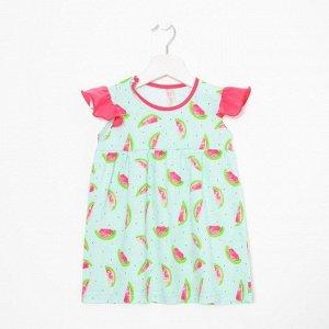 Платье «Алиса» для девочки, цвет мятный/арбузы, рост 86 см