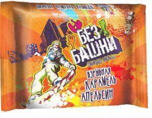 Без Башни молочный с апельсином и взрывной карамелью 1/90