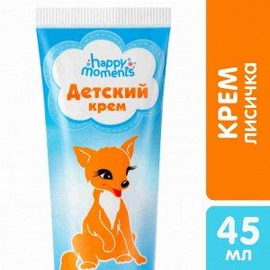 ДЕТСКИЙ Крем 45мл Лисичка
