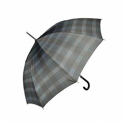 Шапки для всей семьи - 65 Новая осень зонты + лето + СКИДКИ — Мужские зонты — Аксессуары
