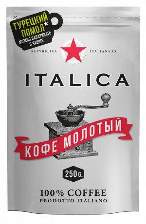 Кофе ITALICA молотый, 250г
