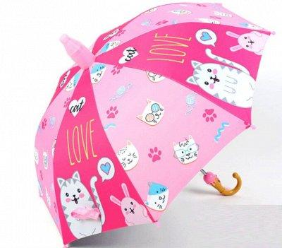 Детская одежда, обувь, аксессуары! Скидка 50% — Зонты детям, подросткам, взрослым — Зонты и дождевики