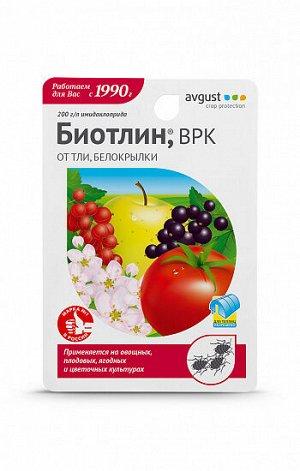 Хим Биотлин 9мл д/уничтожения  тли, трипсов, белокрылки на овощных и ягодных культурах(500шт/уп)