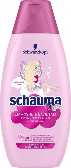 ШАУМА Шампунь-бальзам д/Девочек /350