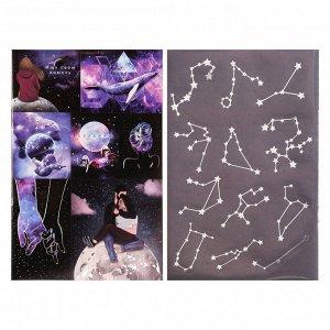 Стикербук «Космос»
