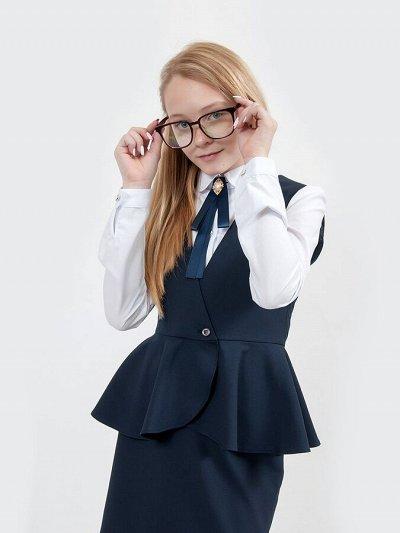 STILLINI школа 2020! — Девочки — Одежда для девочек