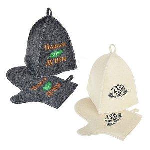 Набор банный с вышивкой, 2 пр: шапка, варежка
