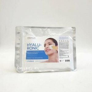 Альгинатная маска с гиалуроновой кислотой Lindsay