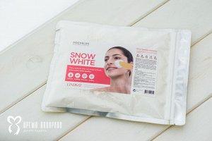 Альгинатная маска отбеливающая LINDSAY PREMIUM SNOW WHITE