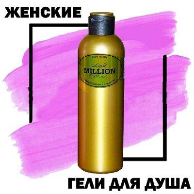 Подарочные наборы и доступная парфюмерия-12! — Парфюмированные гели для душа женские — Для тела