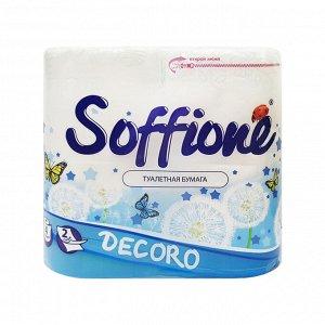 """Бумага туалетная Decor Blue Голубая 2сл """"Soffione"""" (4 рул.) арт. 10900017"""