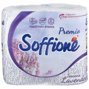 """Бумага туалетная Lavender фиолетовая 3сл """"Soffione"""" (4 рул.) арт. 10900047"""