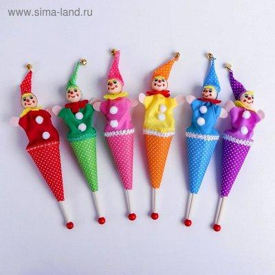 Игрушки для развлечений:слаймы, сквиши,лизуны, рогатки. — Дергунчики и прыгунки — Интерактивные игрушки