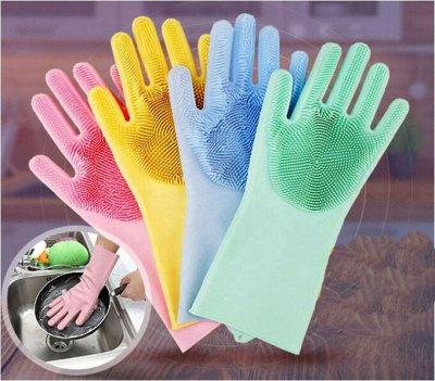 TV-Хиты! 📺 🥞 Все нужное на кухню и в дом!🍩🍕  — Умная перчатка! Супер цена! — Кухня