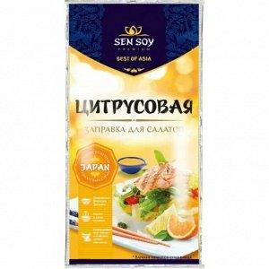 Заправка Сэн Сой Премиум пак 40г для салата Цитрусовая 1х20