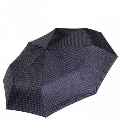 Fab*ret*ti — Мир модных сумок и аксессуаров!  — Зонты мужские — Зонты