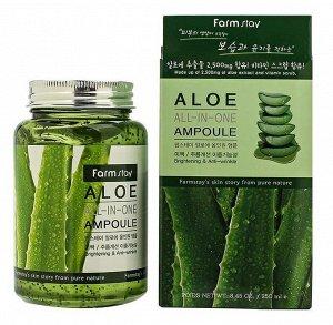 FarmStay Aloe All-In One Ampoule Многофункциональная ампульная сыворотка для ухода за кожей лица с экстрактом алоэ 250мл