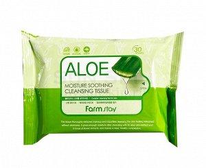Farm Stay Aloe Moisture Soothing Cleansing Tissue Очищающие увлажняющие салфетки с экстрактом алоэ, 30 шт